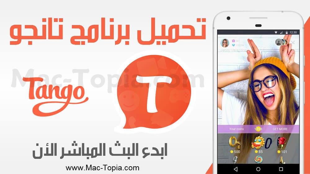 تطبيقات عبدالرحمن On Instagram تطبيق قفل الصور والفيديو بكلمة سر تطبيق خفيف ومميز لحماية خصوصيتك مميزات Programming Apps Iphone Apps Application Iphone