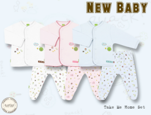 8778c67f8 Best Baby Clothes - Buying Guide