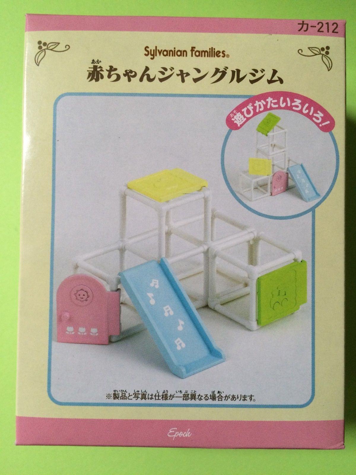 Sylvanian families Baby Jungle Gym Set Japan Genuine Calico