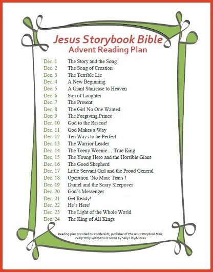 Free Jesus Storybook Bible Advent Printables For Christmas 2020 From Author Sally Lloyd Jones Printable Advent Calendar Advent Calendars For Kids Christmas Advent Calendar