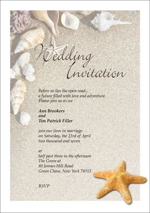 Beach Wedding Bridal Shower Invitation Wording