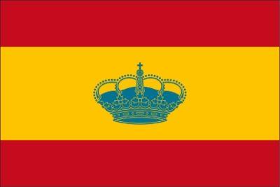 Bandera España yate  Maritima  yates  España  Navegación  bandera ... ecbe6ca9deb