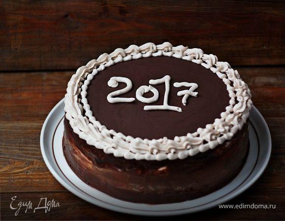 торт гусиные лапки по госту рецепт торт дизайнерские торты рецепты выпечки