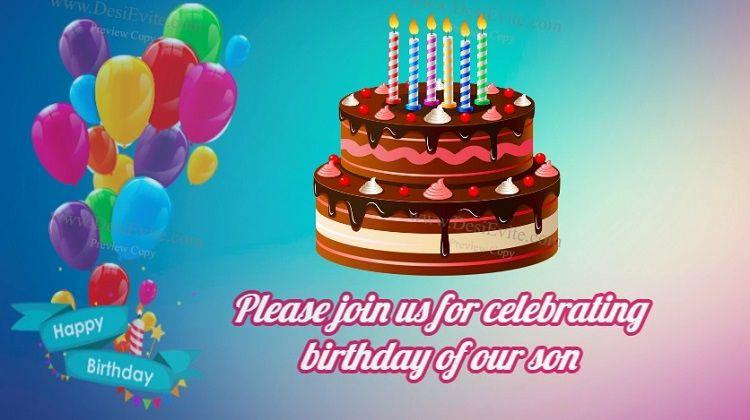 green birthday invitation card online free india
