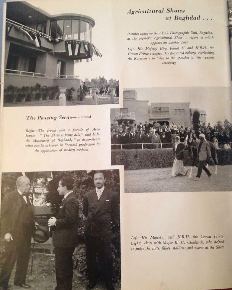 افتتاح الملك فيصل الثاني لإحدى المناسبات عن مجلة عراق بتروليوم Political History Baghdad Iraq