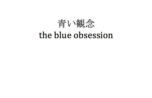 Pin by Fumiko Kawa on I ♥ japanese language   Pinterest , http ...