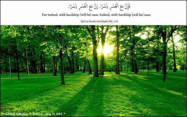 Salmiah Collection: Islamic Wallpaper 2 - Qur'an Surah Ash-Sharh (94) ...