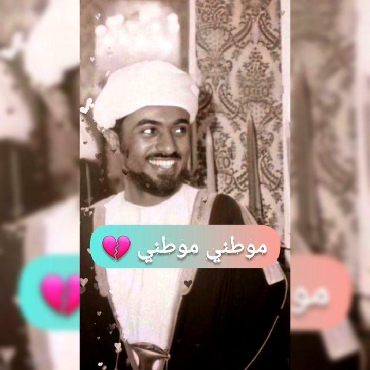 """فقيد الأمه قابوس on Instagram: """"قابوس كان لعمان وطن ..."""