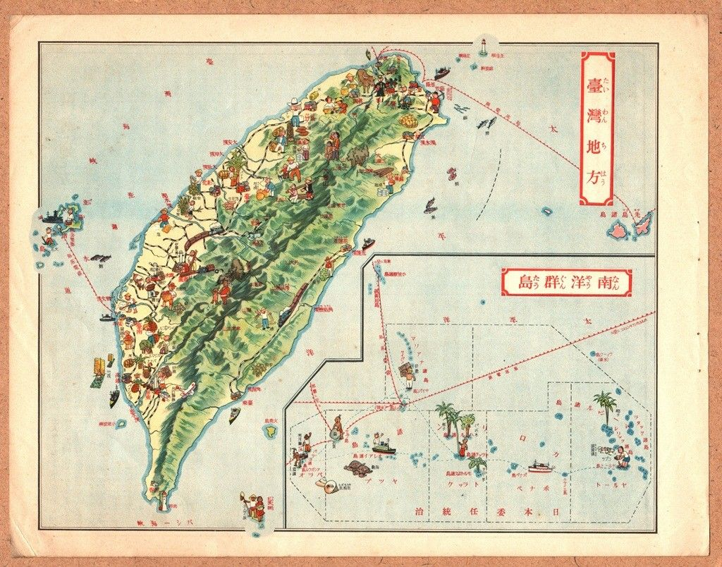 Taiwan pictures digital archive taipics maps graphic old map of taiwan or formosa gumiabroncs Image collections