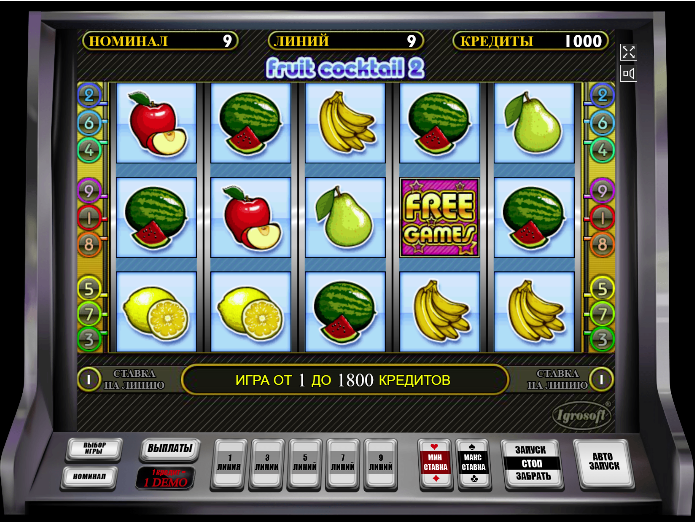 слот 2 игровой автомат