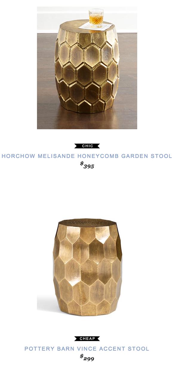 Horchow Melisande Honeycomb Garden Stool $395 vs Pottery Barn Vince Accent Stool $299 @horchow @potterybarn