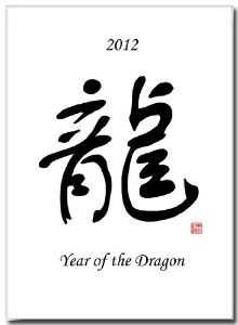 "5x7 Calligraphy Print - Year of the Dragon 2012 by Oriental Design Gallery Prints. $12.95. Made in USA.. 5"" x 7"". High resolution prints on high quality glossy paper. Each print is hand mounted on acid-free mat board by using an acid free adhesive.. Ready for framing.. This is a traditional Chinese Calligraphy Print. These prints are created by using the finest digital printer using photo ink to prevent fading. We use fine glossy paper for each print. These are not ..."