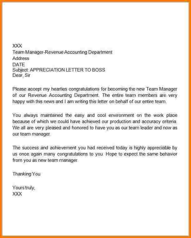 Thank You Letter Bossreciation Bossg Sample Boss Free Documents