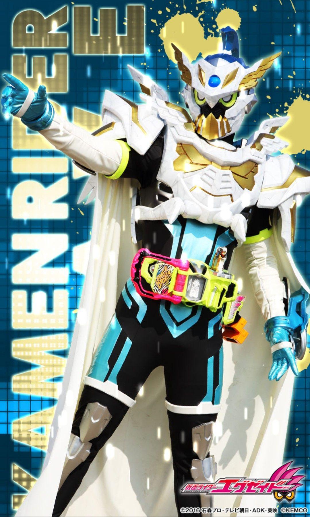 Kamen Rider Brave Legacy Gamer Lv 100 Taddle Legacy Kemco Official Pahlawan Super Animasi Hiburan