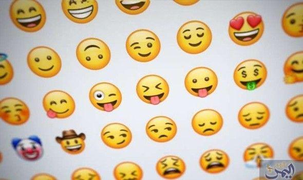 محام هندي يهدد بمقاضاة واتس آب بسبب رمز تعبيري Emoji 10 Things Emoticon