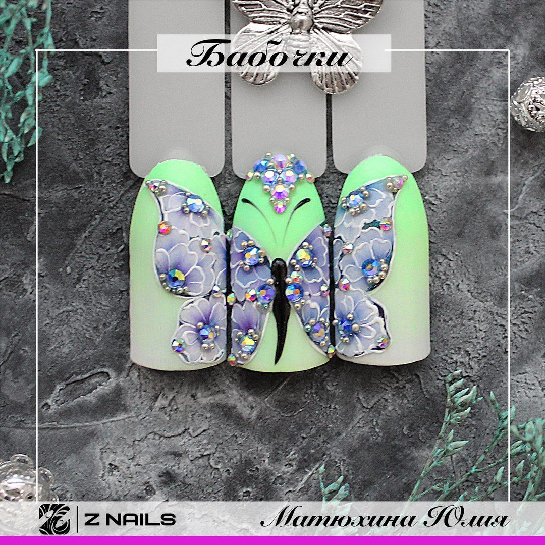 ШИКАРНЫЕ НОГТИ! Маникюр,педикюр,дизайн,МК|Nail | мк бабочки ...