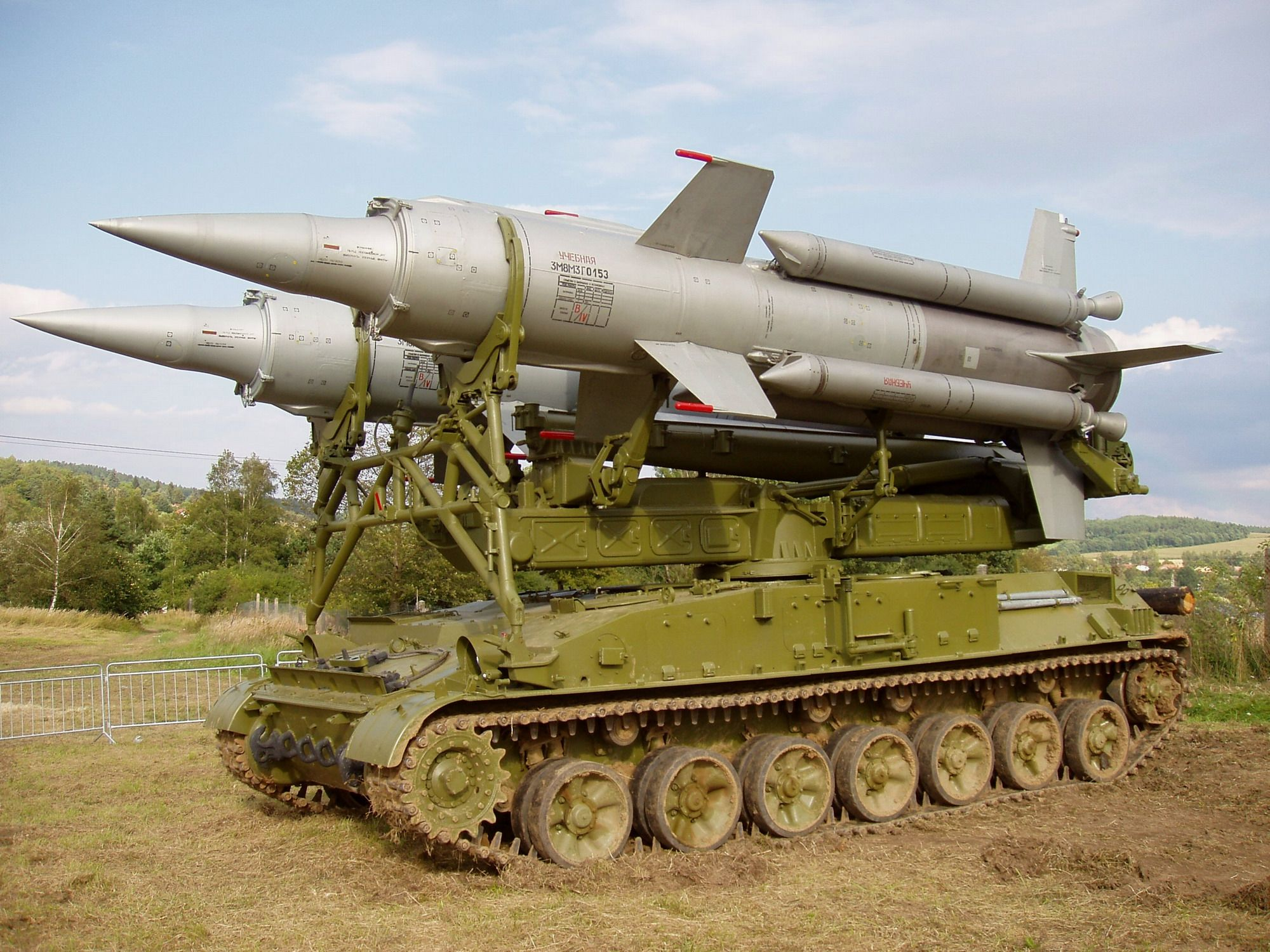 sa-26 surface to air missile