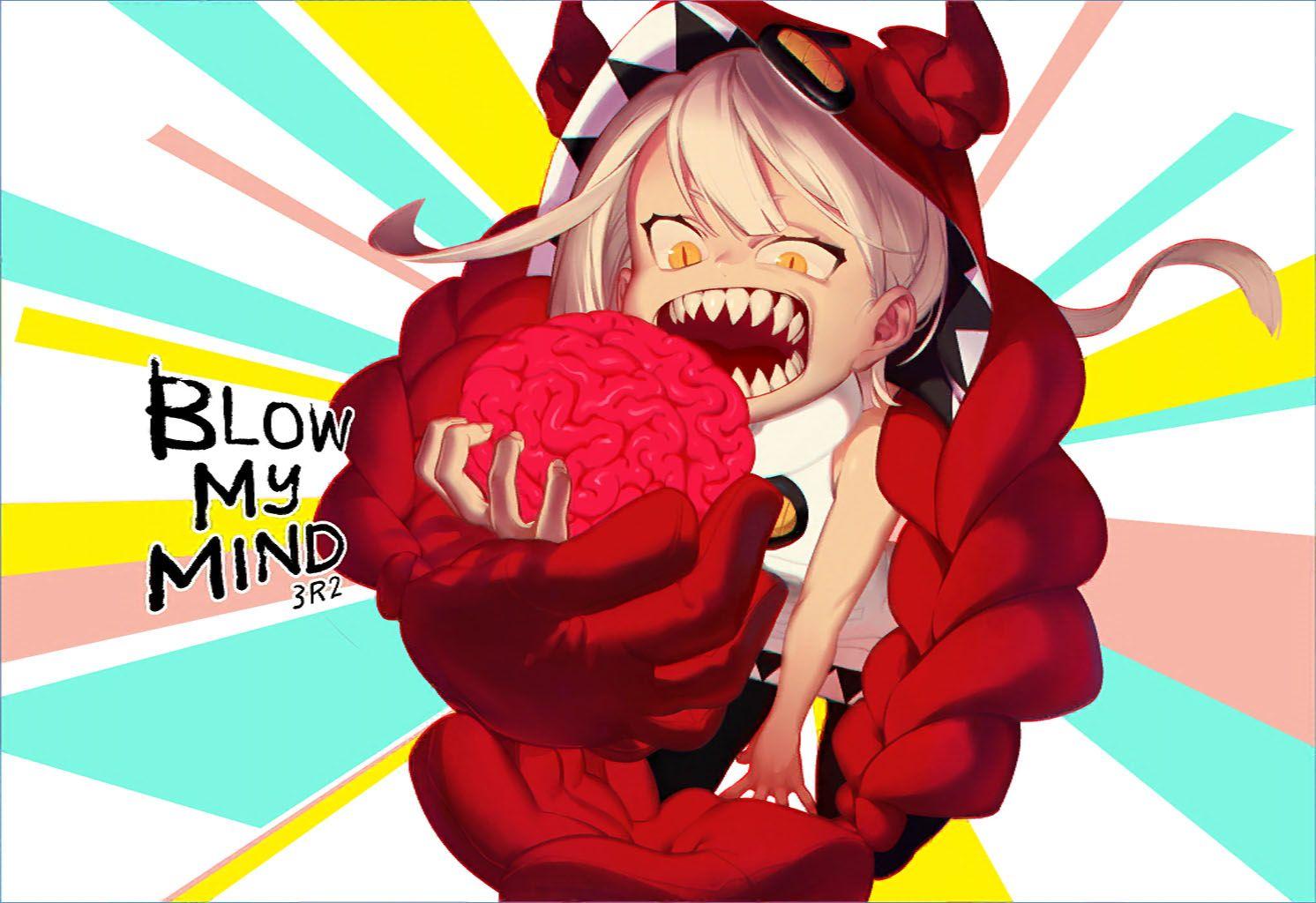 Blow My Mind リズムゲーム 絵のアイデア ゲーム