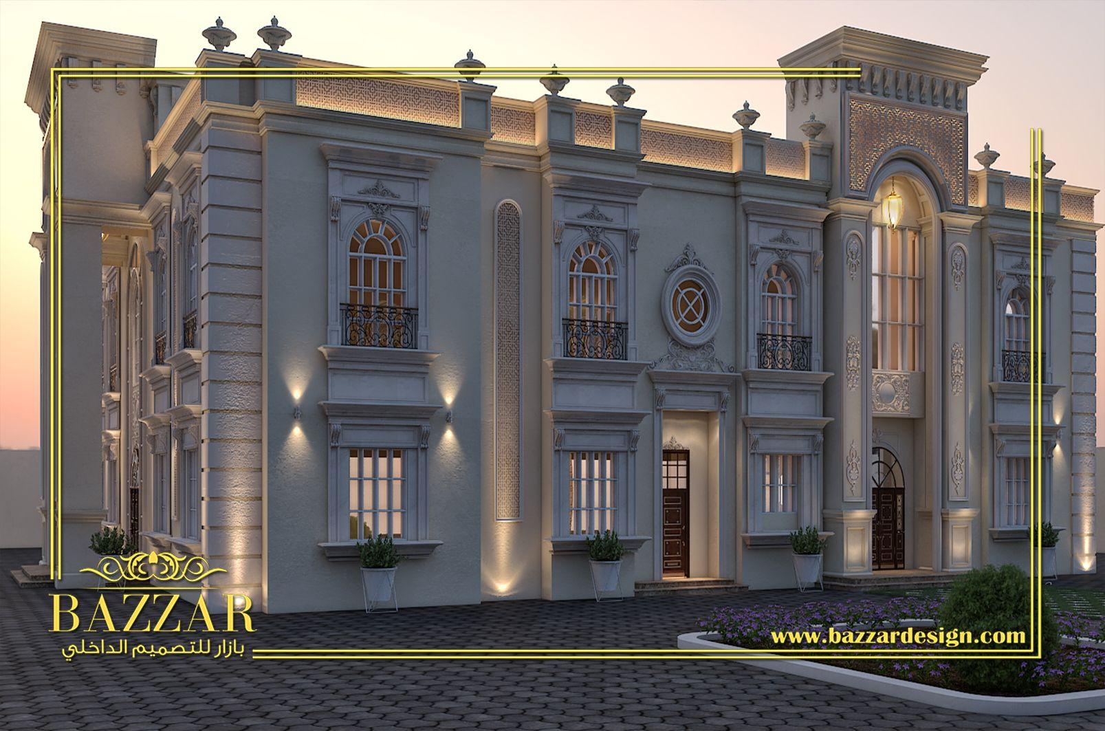 تصميم واجهة خارجية لفيلا على طراز نيو كلاسيك تم تطعيم التصميم بعناصر زخرفية لتضيف نوع من الجمال الى التصميم كما تم استخدام الاعمد House Styles Mansions House