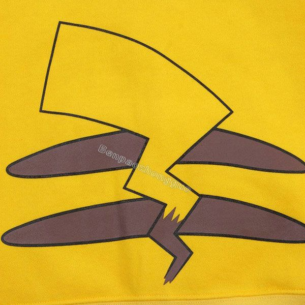 Pikachu tail template google search pokemon party ideas pikachu tail template google search pronofoot35fo Image collections