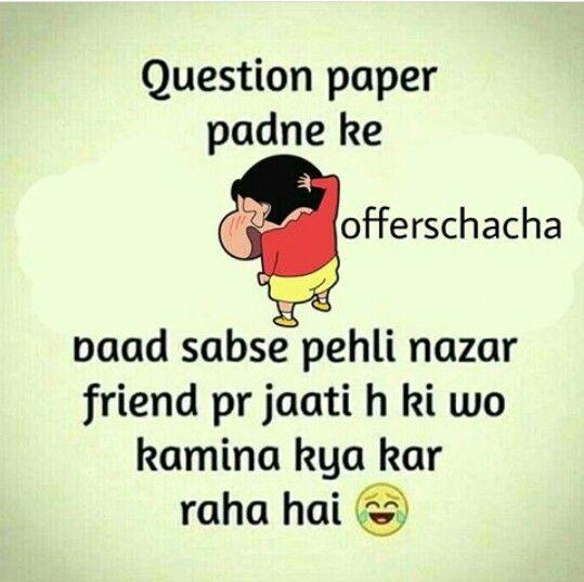 Hahahaha its true