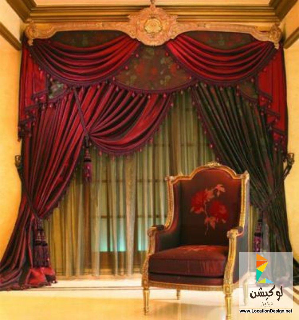 احدث موديلات ستائر 2015 لوكشين ديزين نت Curtains Victorian Curtains Curtain Decor