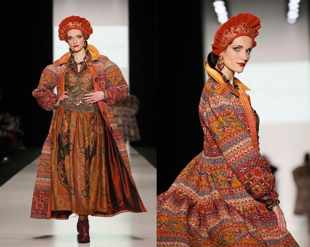 мода русские костюмы в картинках сожалению