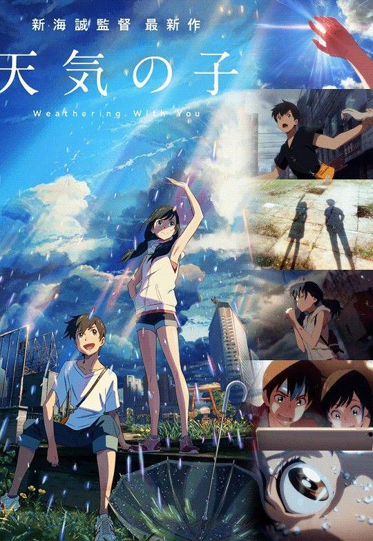 Tenki no Ko é o novo filme de Makoto Shinkai, lançado em