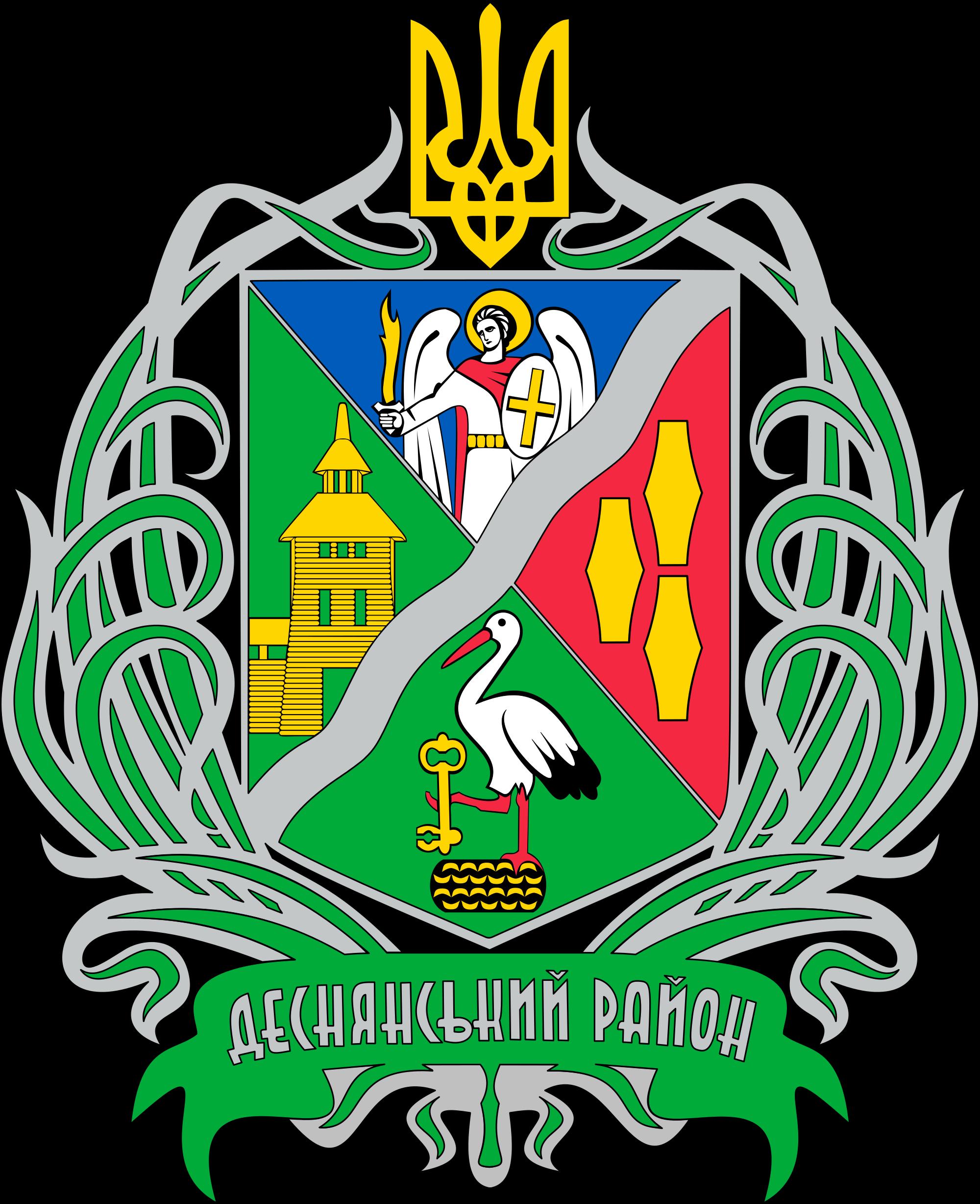 Desna Raion
