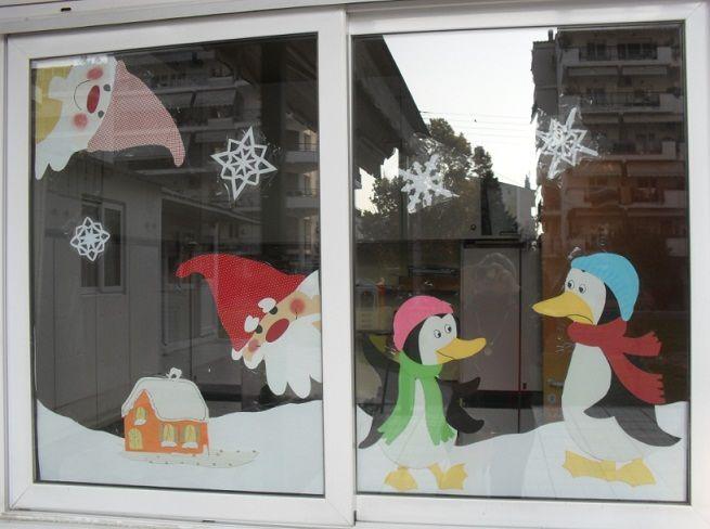 Windows decor decoración Navidad Pinterest Navidad, Invierno y