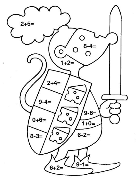 Calculos | Arbeitsblätter | Pinterest | Math coloring worksheets ...