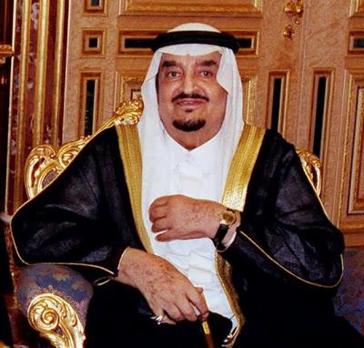 تاريخ وفاة الملك فهد In 2020 King Fahd Saudi Arabia Culture Saudi Arabia