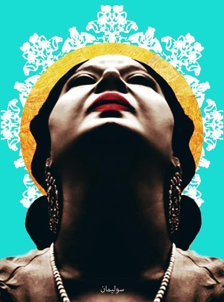 Pin By Shireen Alzayer On Art Pop Art Portraits Arabic Art Arabian Art