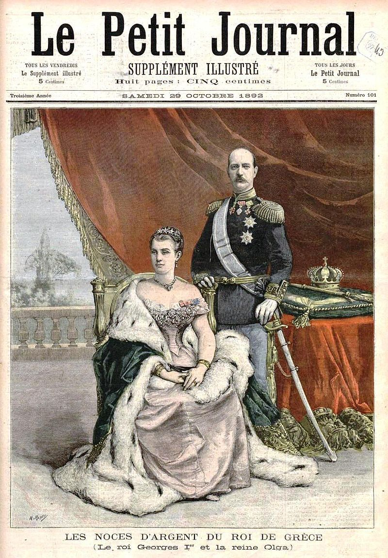 Anniversario Di Matrimonio Wikipedia.Silver Jubilee Of George I Of Greece And Queen Olga Olga