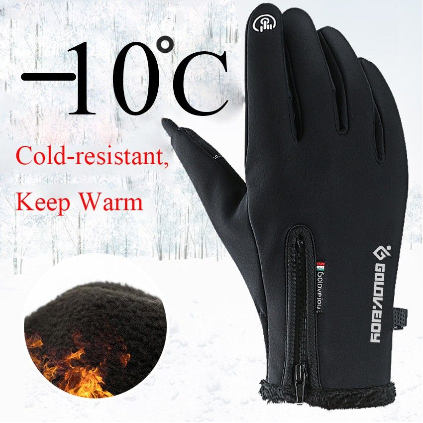 Five Finger Touchscreen Warm Winter Gloves Cycling Gloves Unisex Skiing Gloves