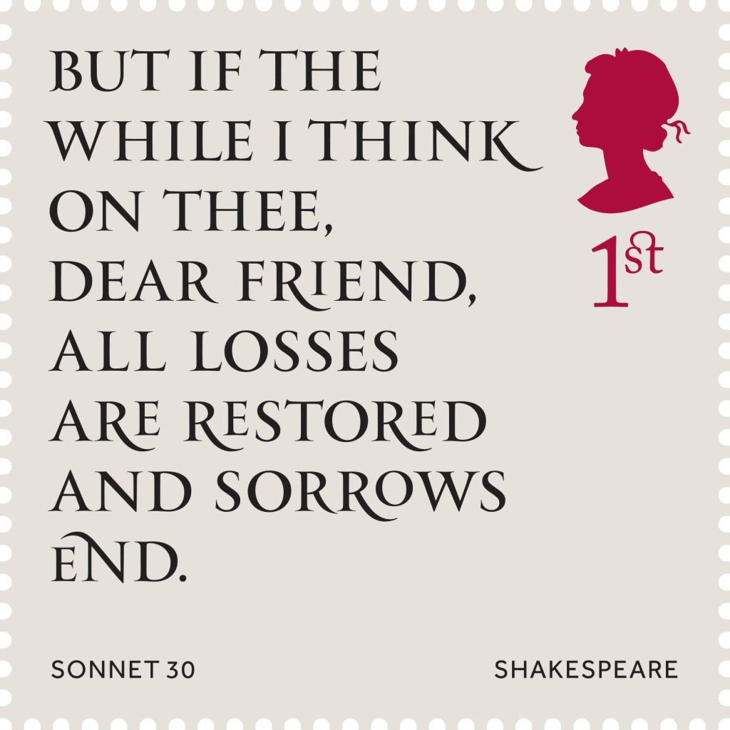 1st class uk stamp to celebrate the 400th anniversary of shakespeares death sonnet 30