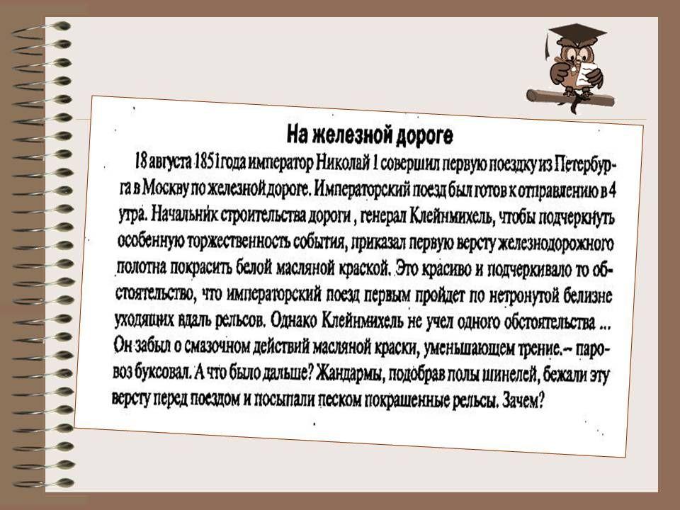 Гдз по истории россии 8 класс рабочая тетрадь репин