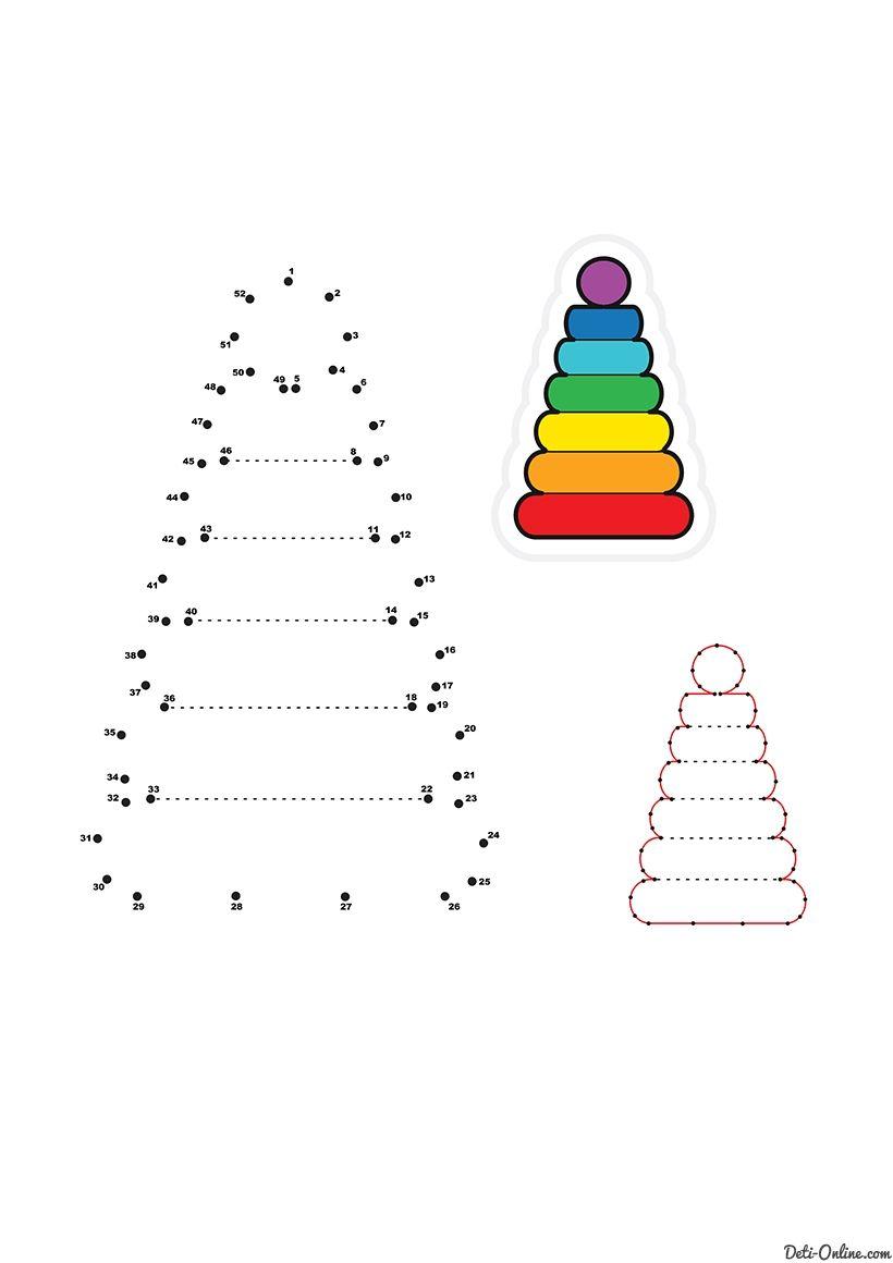Раскраска Пирамидка по точкам | Раскраски Раскраски по ...