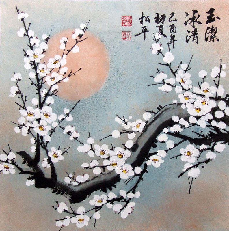 Pin By Lotty Crocker On Art Lover 1 Plum Blossom Painting Japanese Art Asian Art
