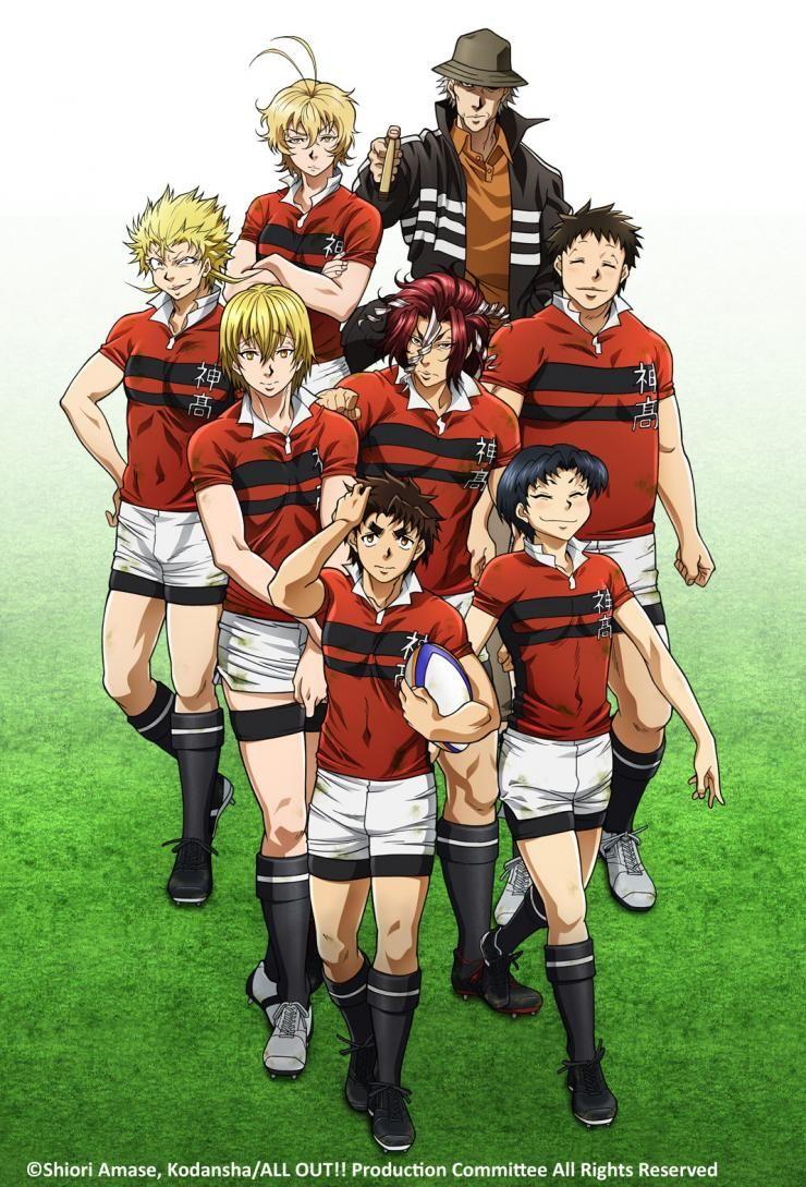 All Out!! à regarder sur Anime Digital Network Montre