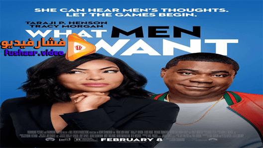 مشاهدة فيلم What Men Want 2019 مترجم What Men Want Men Incoming Call Screenshot