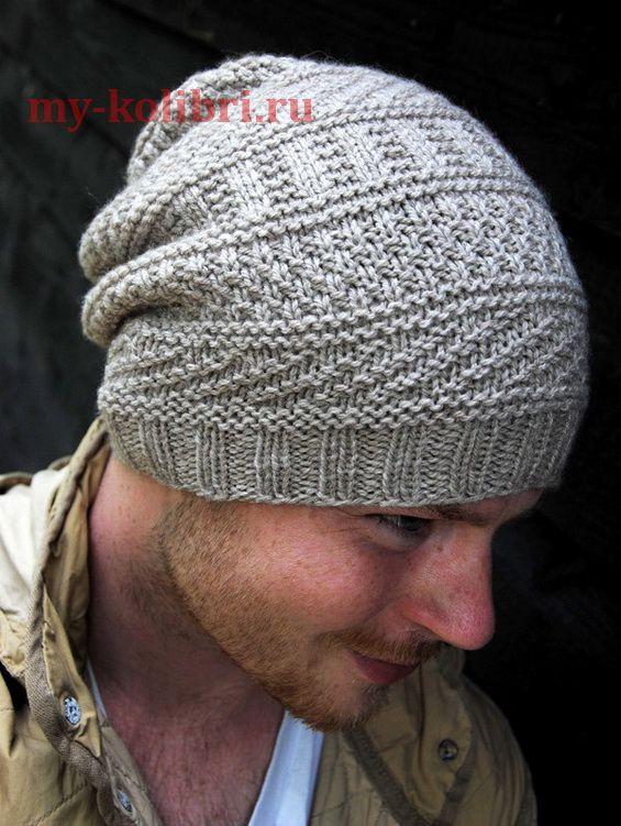 мужская шапка спицами комбинированным узором Dustland вязание