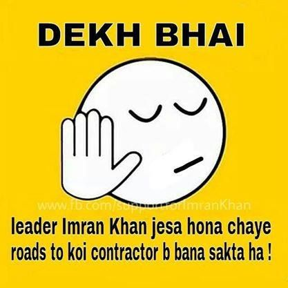 for PMLN only