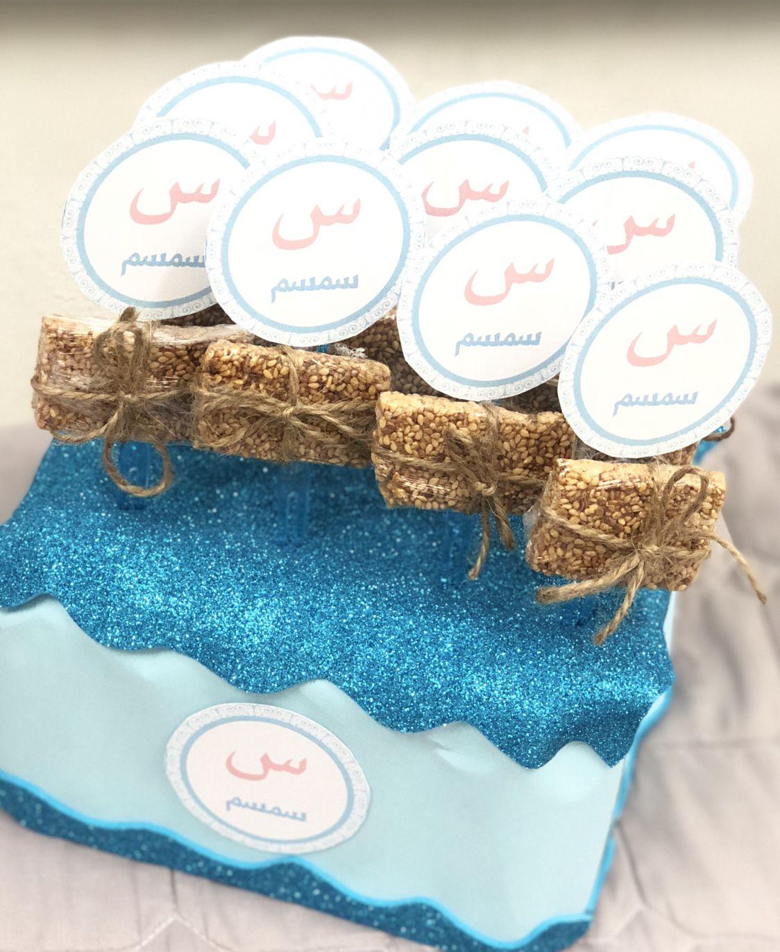 تفعيل حرف سين س نشاط أول Alphabet Activities Kindergarten Alphabet Activities Learn Arabic Language
