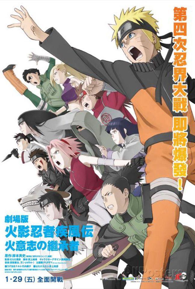 Naruto Shippuuden Movie 3 – Hi no Ishi wo Tsugu Mono Sub Indo