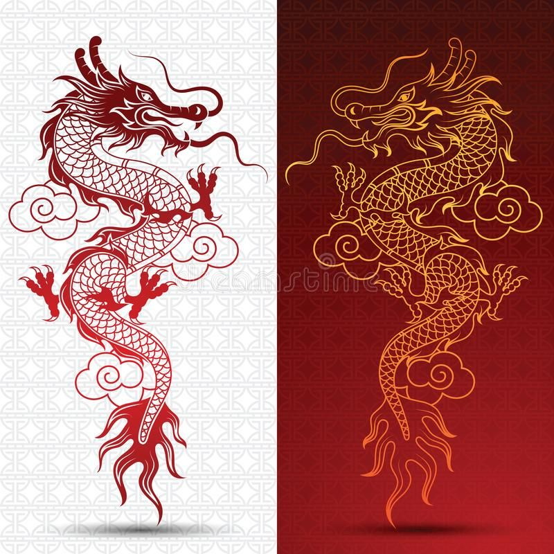 Chinese Dragon Illustration Of Traditional Chinese Dragon Vector Illustration Affiliate Il Chinese Dragon Dragon Illustration Aesthetic Iphone Wallpaper