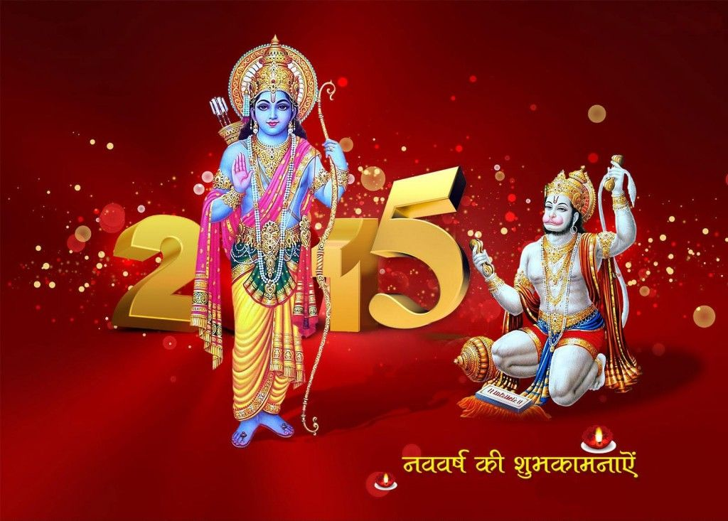 Hindu Happy New Year Hd Images Of Gods Free Download New Year
