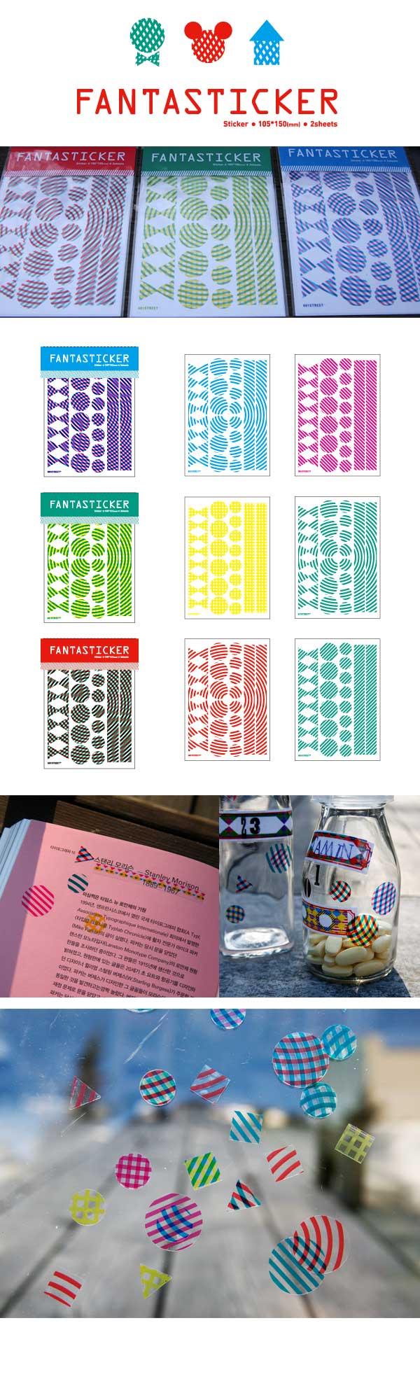 fantasticker - C - SeoulPicks.com