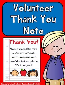 Volunteer Thank You Note Card Perfect For Volunteer Appreciation