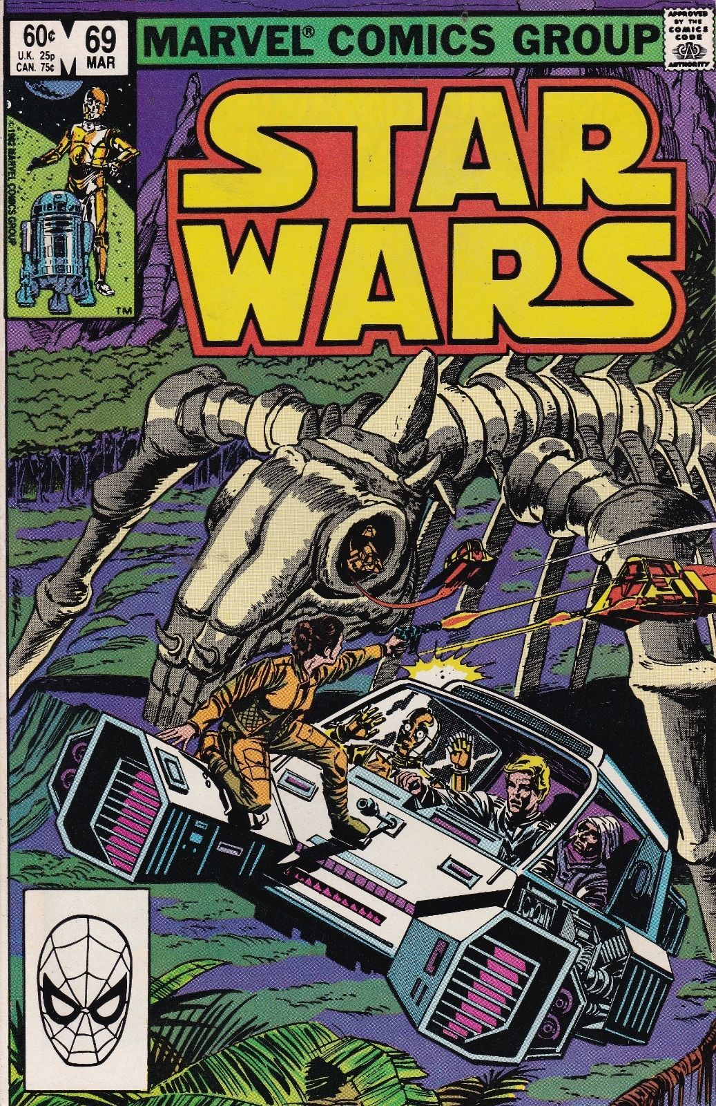 Star Wars #51 Marvel NM Comics Book